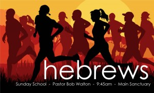 Hebrews Teaser